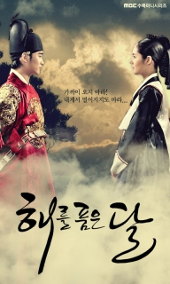 Drama Korea The Moon Embracing The Sun